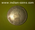 OLD INDIANS COINS.