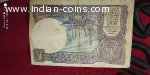 Rare 1986 1Rs Bank Note