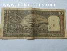 Old ten rupees