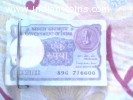 Pratap kisan kaul 1 Rs note.(Full Bundle)
