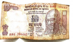 Priceless 10 RS note with serial 786687