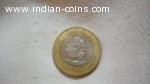 Rare 10 Rupee coin with Indian Goddess print for sale.