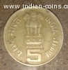 Rare 5 rupees coin anna centenary