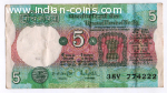 RARE 5RS TRACTOR NOTE