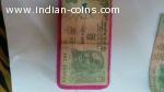 Rare five rupee note
