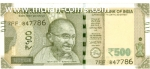 Rs500_786 Note