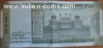 Rupee 500 Note 786 ending