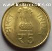 SHRI MATA VAISHNO DEVI SHRINE BOARD coin