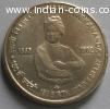 Swami Vivekananda coin