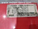 Unique Sr no - 123786 500 Rs note