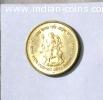 Vaishno Devi 5 rupee coin