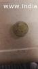 Very rare vaishnav devi 5rupee coin