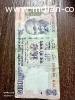 VVIP NUMBER NOTE