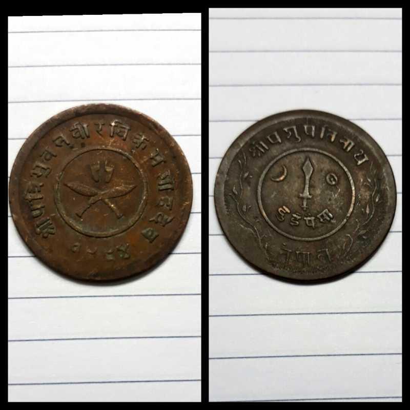 Coin1.jpg