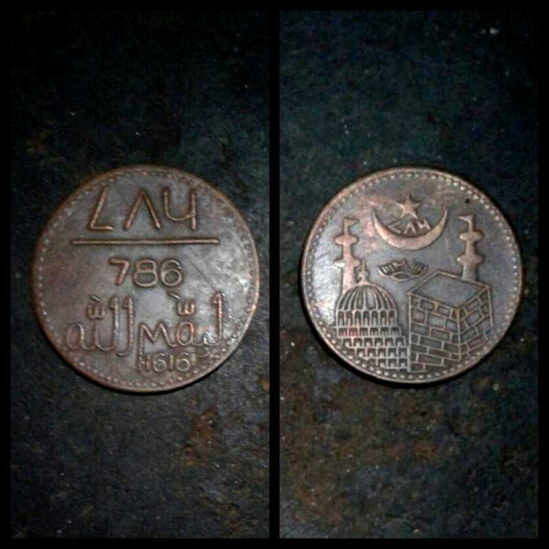 Coin_1616.jpg