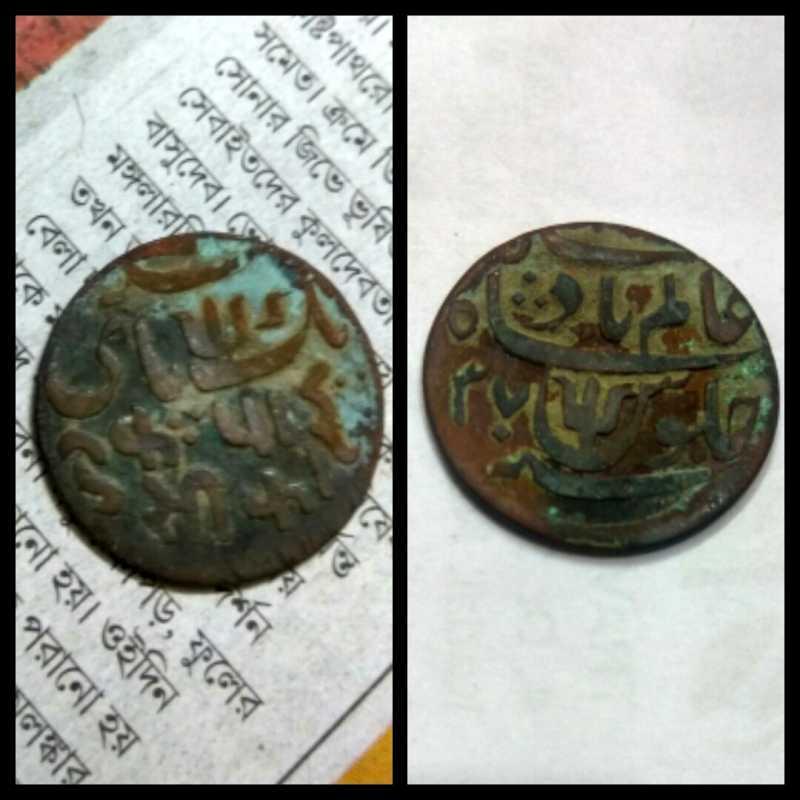 Coin_Arabian.jpg